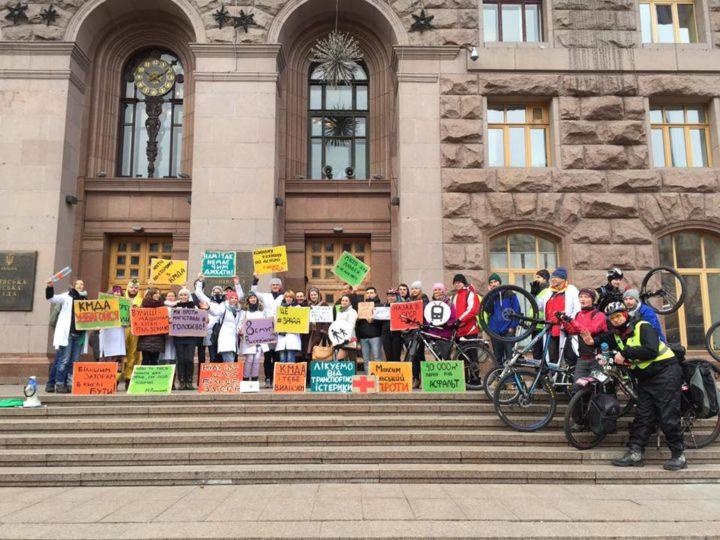 акція протесту проти розширення Голосіївського проспекту