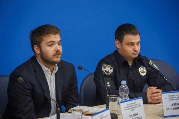Вадим Денисенко, координатор з національної роботи Асоціації велосипедистів Києва