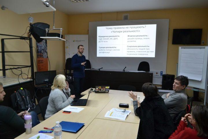 """АВК і """"Міста для людей"""" поділились досвідом з громадськими активістами на Донбасі"""