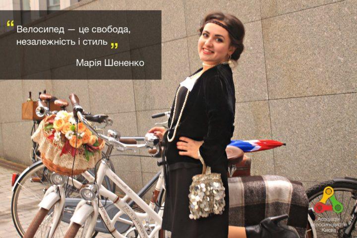 координаторка волонтерів АВК Марія Шененко
