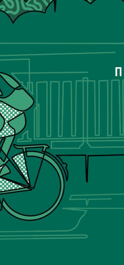 """15 грудня відбудеться прес-конференція """"Стартова зустріч: розробка Національної велосипедної стратегії"""""""
